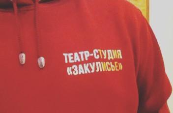 6giy1vctsk