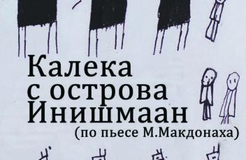 kaleka_na_8_dekabrya